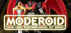 MODEROID/Small