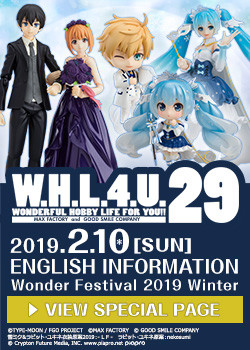 WonHobby Official Site
