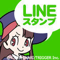 linestamp_witch