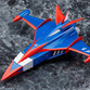 EX-Alloy Gatchaman B Set (Unit G-3/Unit G-4/God Phoenix)