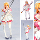 Comic Gum Figure Collection: Sonsaku Hakufu  (Pink Maid Ver.)