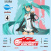 GSR Character Customize Series Sticker Set 010: Racing Miku 2011 ver. - 1/10th Scale