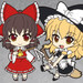 Nendoroid Plus Trading Rubber Straps: Touhou Project Set #1