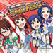 THE IDOLM@STER SHINY FESTA PSP® Case (Honey Sound)