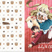 Inou Battle Within Everyday Life Clear File Set