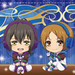 Nendoroid Plus: KING OF PRISM by PrettyRhythm Pen Case